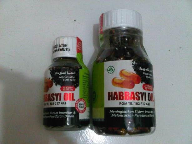 "Obat Setiap Penyakit ""Habbatussauda"" : http://israfabusana.com/blog/habbatussauda"