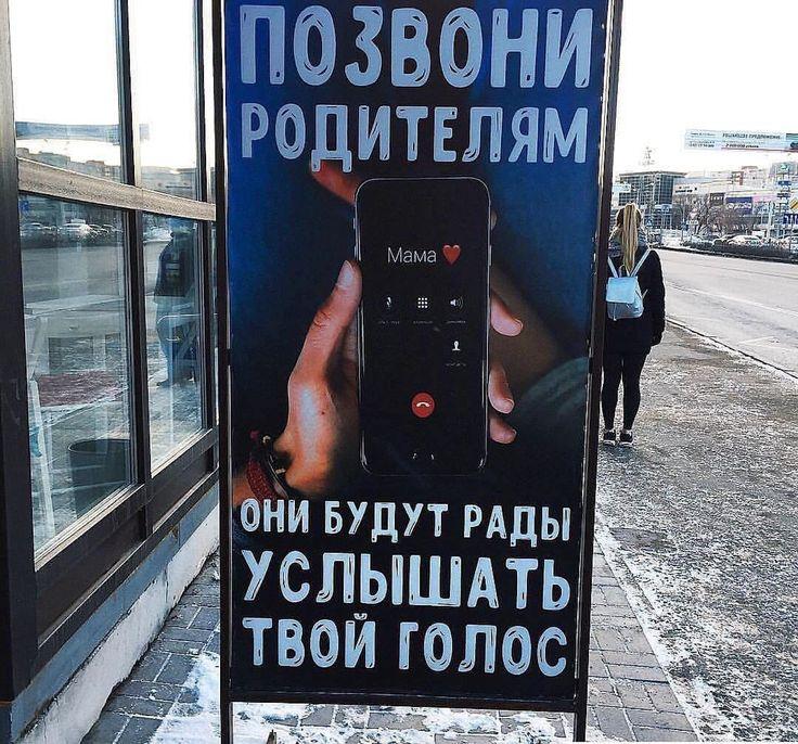 Социальная реклама      #Саратов #СаратовLife