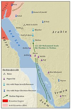 "The ""Hijra"" (Arabic: هِجْرَة‎ hijrah), also Hijrat or Hegira, is the migration or journey of the Islamic prophet Muhammad and his followers from Mecca to Medina between June 21st and July 2nd in 622 AD.[3]"