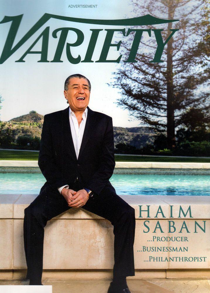 VARIETY MAGAZINE MARCH 21 2017 HAIM SABAN POWER RANGERS MANDY MOORE DREAMWORKS Z