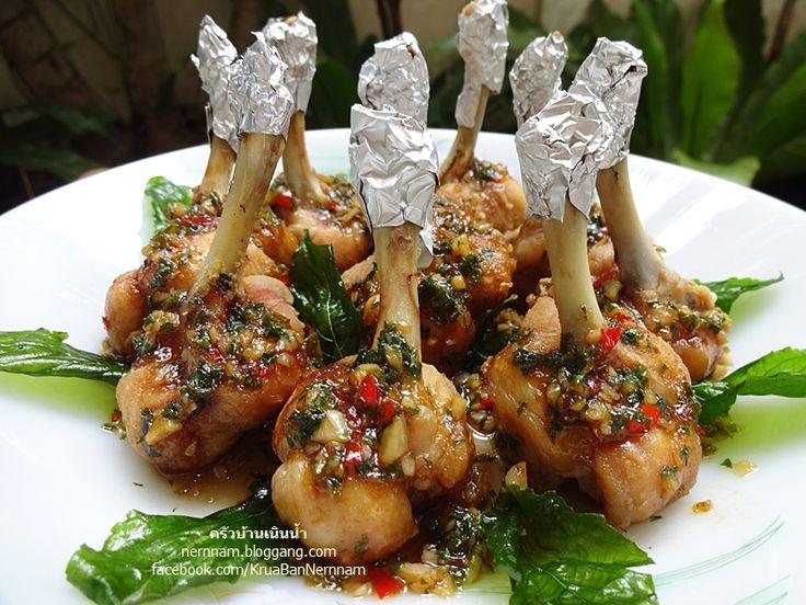 ไก ทอดซอสผ ดกระเพรา ความอร อยแบบ 2 In 1 ค ะ Pantip อาหาร การตกแต งจานอาหาร การทำอาหาร