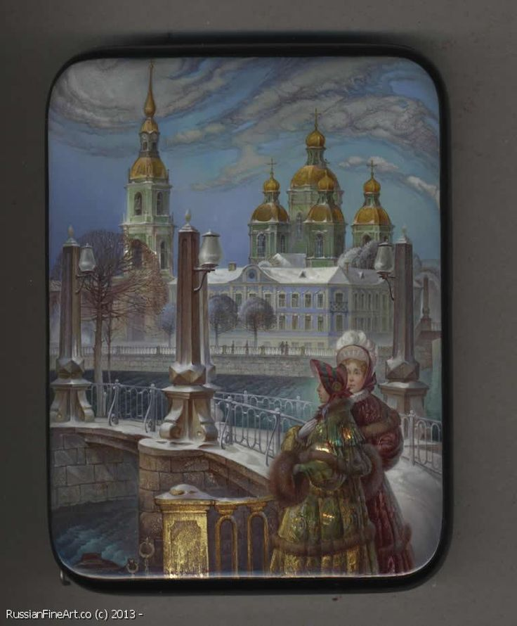 "Mikhail Sheluhin ""A Stroll"" - box, Fedoskino lacquer painting. $2430.00"