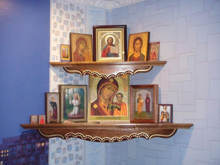 Домашний иконостас прямой для Ваших икон - Домашние ...