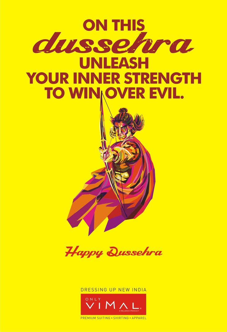 """ime for celebration, A time for victory of good over bad, A time when world see the example of power of good. Let us continue the same """"true"""" spirit.  Only Vimal wishes you all a Happy Dussehra !!"""