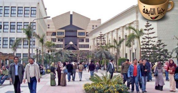 ماهي ارخص جامعة خاصة في مصر 2018 يتحدث هذا المقال بموقع جبنا التايهة عن ارخص الجامعات الخاصة في مصر مثل مصاريف جامعة 6 Private University Street View Egypt