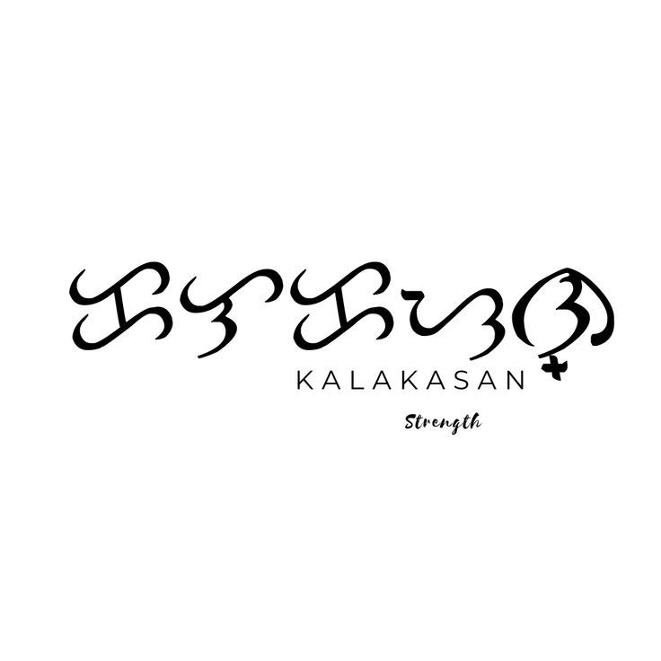 Kalakasan In 2020 Baybayin Phrase Tattoos Filipino Tattoos