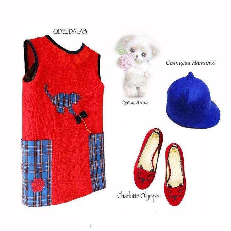 Dress for girls 7-16 / Платье с котенком 🐱 - мечта любой девочки. А если еще и шляпа с ушками, и туфельки с кошачьей мордочкой - просто отпад 😍 А в большущие карманы можно положить с собой свою любимую игрушку 👍