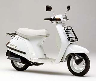 honda scooter - Google Search