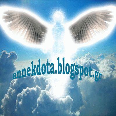 Ανέκδοτα: Θεϊκή παρέμβαση