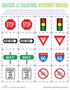 free street sign matching game printable
