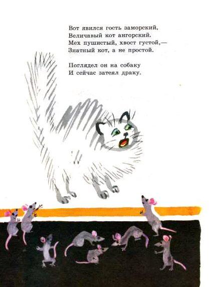 """Май Митурич «Стихи для детей»   """"Картинки и разговоры"""""""