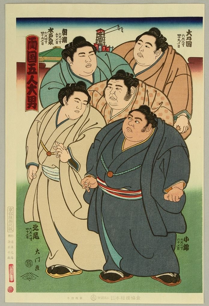 Five Giant Sumo Wrestlers - KATSUSHIKA HOKUSAI