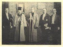 Iglesia ortodoxa rumana - Wikipedia, la enciclopedia libre