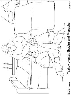 parshat vayechi coloring pages - photo#1