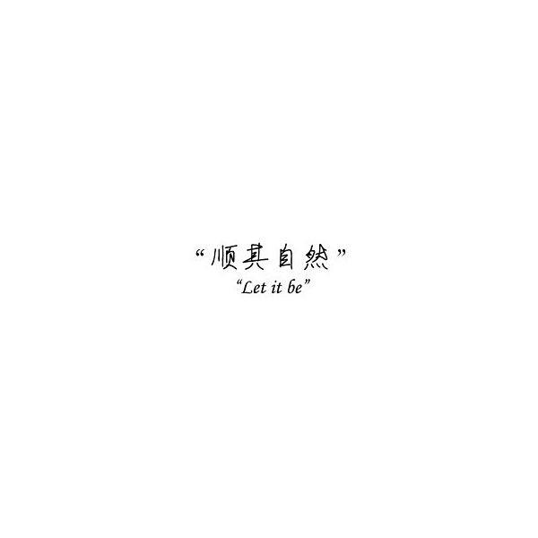 心情 .mood ❤ liked on Polyvore featuring text, words, quotes, fillers, backgrounds, phrases, saying, magazine, scribble and doodle