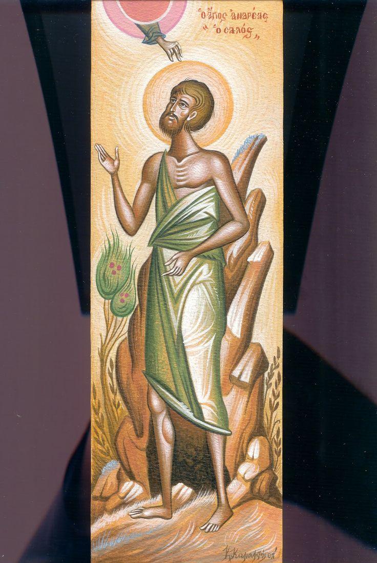 Sf. Andrei cel nebun pentru Hristos (1071×1600)