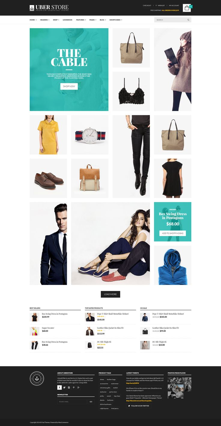 Uberstore_home_grid_style