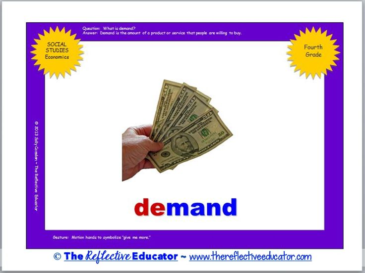 understanding the economics of demand and supply of babysitters Chapter 5 section 1 quiz understanding supply answers chapter-5 what would cause the demand or supply curves to and for whom economic understanding key.