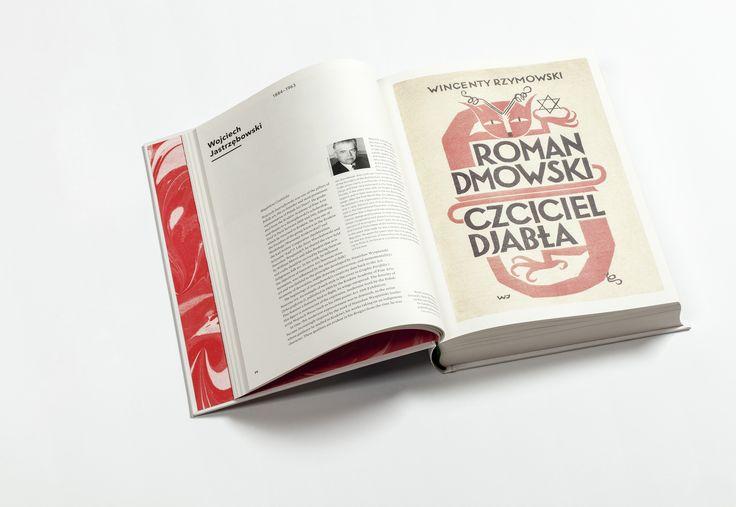 VeryGraphic. Polish Designers of the 20th Century. to pierwsza tak obszerna publikacja poświęcona polskiemu projektowaniu graficznemu XX wieku. Historia zaczyna się dosłownie w 1900 roku i prezentuje kolejne dzieje grafiki polskiej również w kontekście historycznym... http://artimperium.pl/wiadomosci/pokaz/588,verygraphic-polish-designers-of-the-20th-century#.VWwe88_tmko