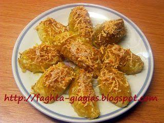 Πατάτες ακορντεόν ή Κυπριακές
