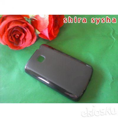 Jual Silikon Soft Case LG OPTIMUS L1 II E410 DUAL SIM E415 | HITAM | Shira Shop