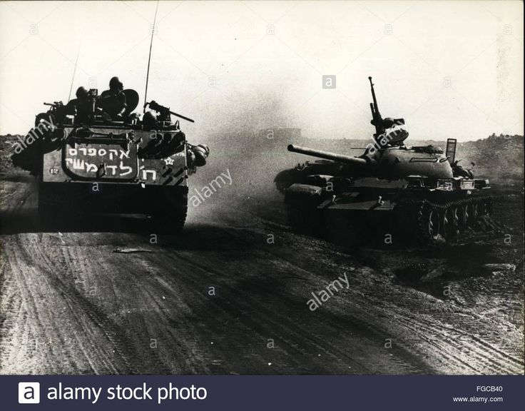 1973 - Yom Kippur War, Ramadan War, or October War The Israeli forces just took on a violent offensive in the west on the Suez Canal by penetrating several kilometers of Egyptian territory.
