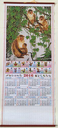 2016 Chinese Year of the Monkey Horoscope Calendar Wall Scroll #H-125 Mylucky15610 http://www.amazon.com/dp/B010GXTT34/ref=cm_sw_r_pi_dp_SuoCwb1DEAQ6K