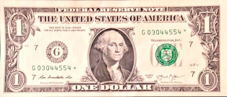 2013 series one $1 star note * rare bill federal reserve ...