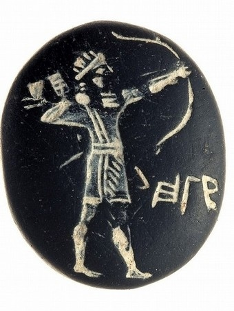 Rare First Temple period seal found in Jerusalem.
