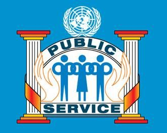 """The United Nations Public Service Day is celebrated on June 23 of every year. The prestigious UN Public Service Awards are given away on this day. The UN Public Service Day was designated by the United Nations General Assembly's resolution A/RES/57/277 of 2003, to """"celebrate the value and virtue of public service to the community"""". The United Nations Economic and Social Council established that the United Nations Public Service Awards be bestowed on Public Service Day for contributions made…"""