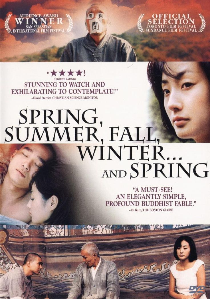 spring, summer, fall, winter... and spring (2003) - Kim Ki-duk