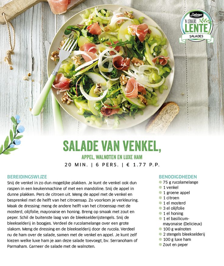 Salade van venkel, appel, walnoten en luxe ham - Lidl Nederland
