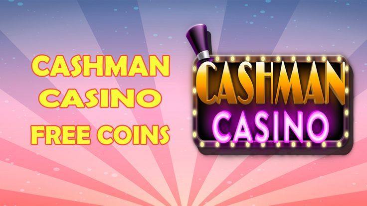 Cashman Casino free coins links & Freebies 2020 in 2020