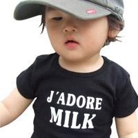 j'adore cet petit homme: Jador Milk, S Sons, Kids Stuff, Booby Baby, Baby Baby Baby, Baby Fashion, Kidz Stuff, J Adorable, Baby Dior