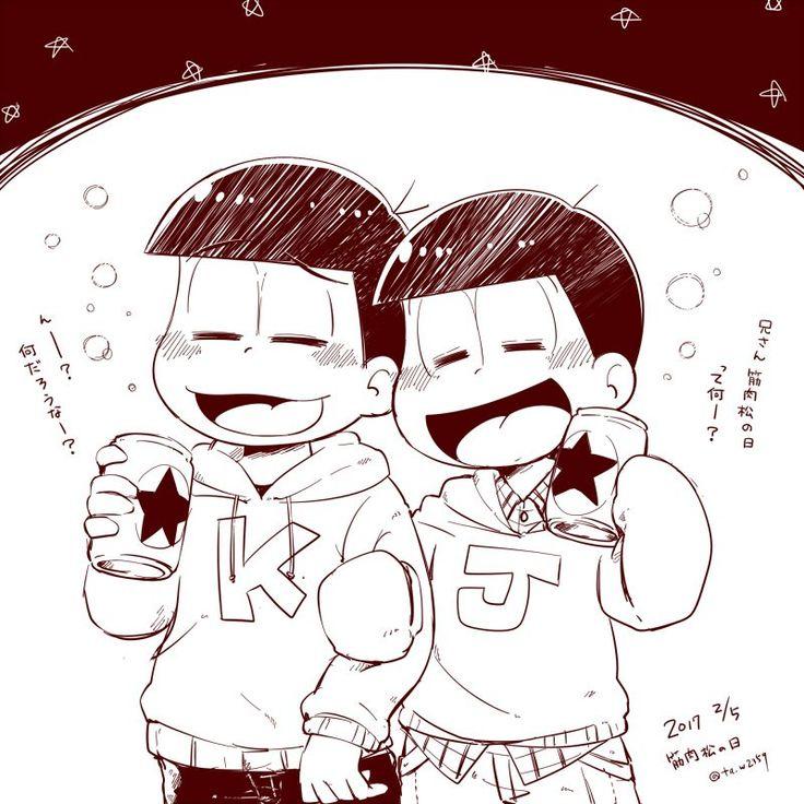 ぎりぎり筋肉松~♡ 十四松が雑誌の表紙とかで兄弟に絡んでるのがすごく好きです!えぇ!本当にっ!!