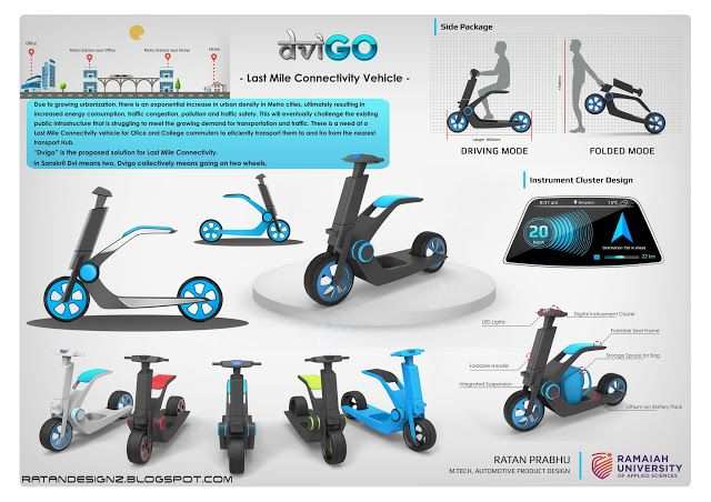 RATANDESIGNZ: Dvigo - The Last Mile Connectivity Vehicle