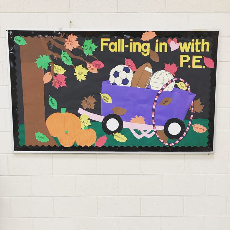 Fall Physical Education Bulletin Board! Includes some of the fall activities we …
