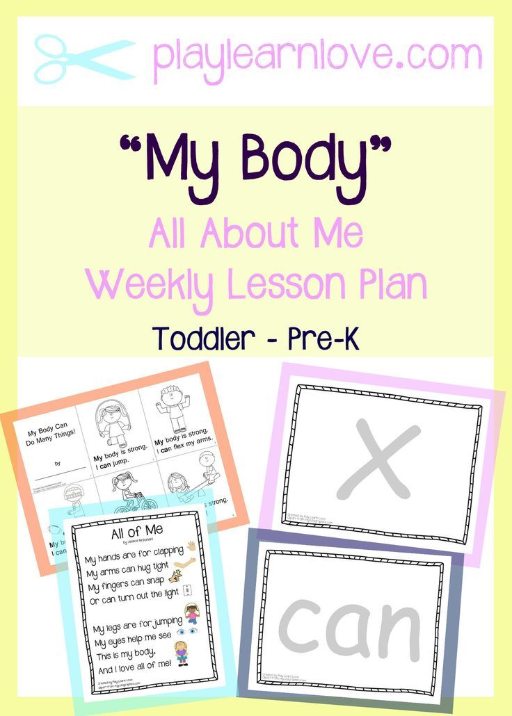 72 Best Images About My Body- Weekly Home Preschool Theme