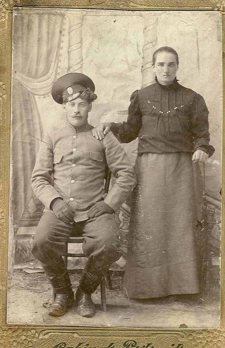 Старые фото казаков донских