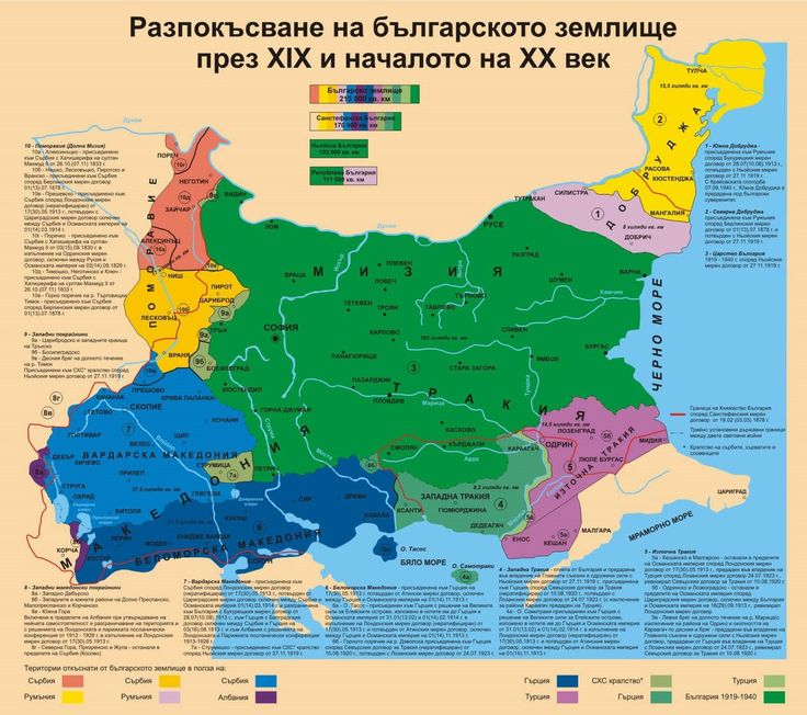 """Bulgaria's Lost Lands KoceB: Top Legend : * """"Bulgarian Lands"""" 215k sq. km. - These were the lands of medieval Bulgaria, b..."""