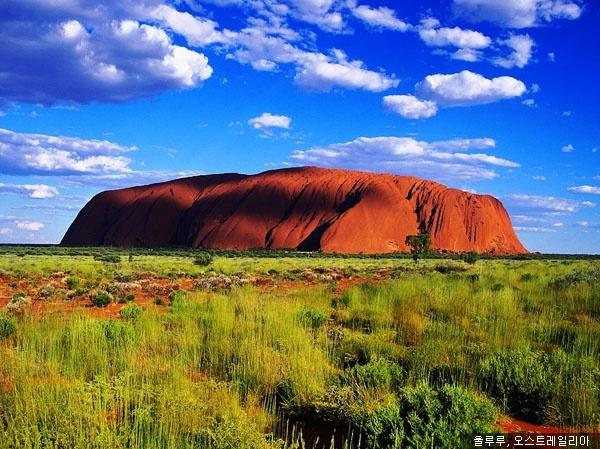 울루루 - 오스트레일리아