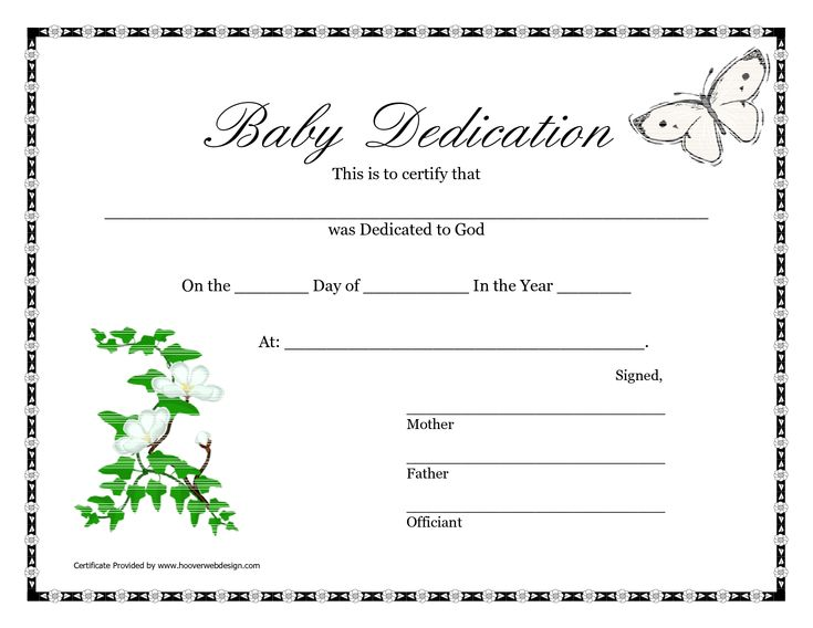 Best Church Certificates Images On   Baby Dedication