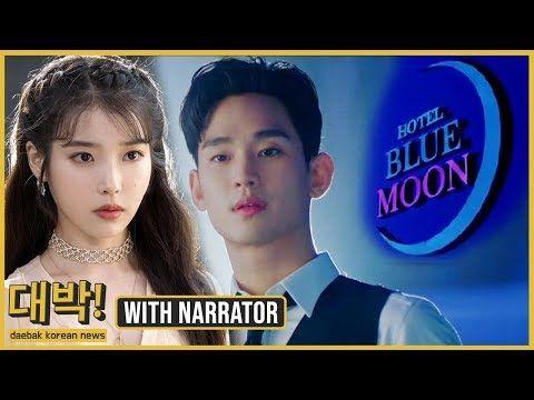 Hotel Del Luna Season 2 Is Coming Starring Iu And Kim Soo Hyun Youtube Hotel Del Kim Soo Hyun Blue Moon