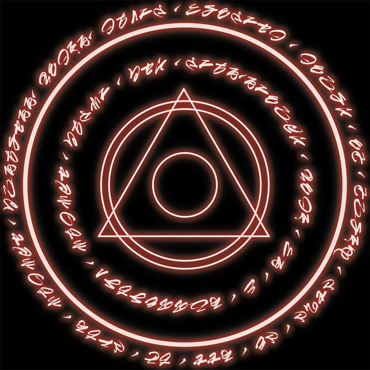 The 25+ best Magic circle ideas on Pinterest | Magic ring ...