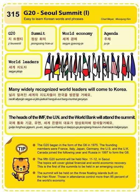 Korean Learning Materials - korean-resources.tumblr.com