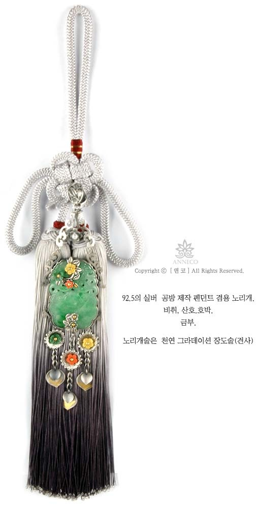 노리개 - the metal piece can be removed from the knot and worn as a pendant