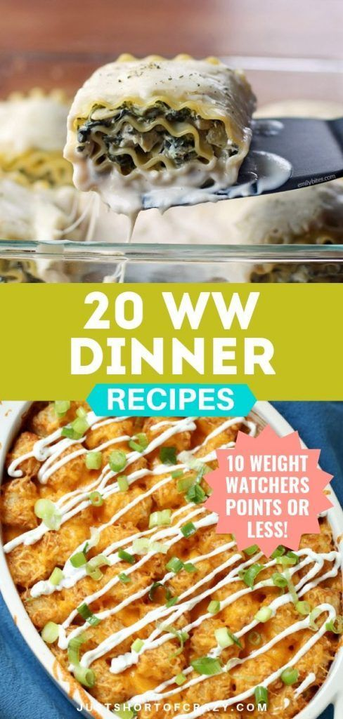 20 Weight Watchers Dinner Recipes