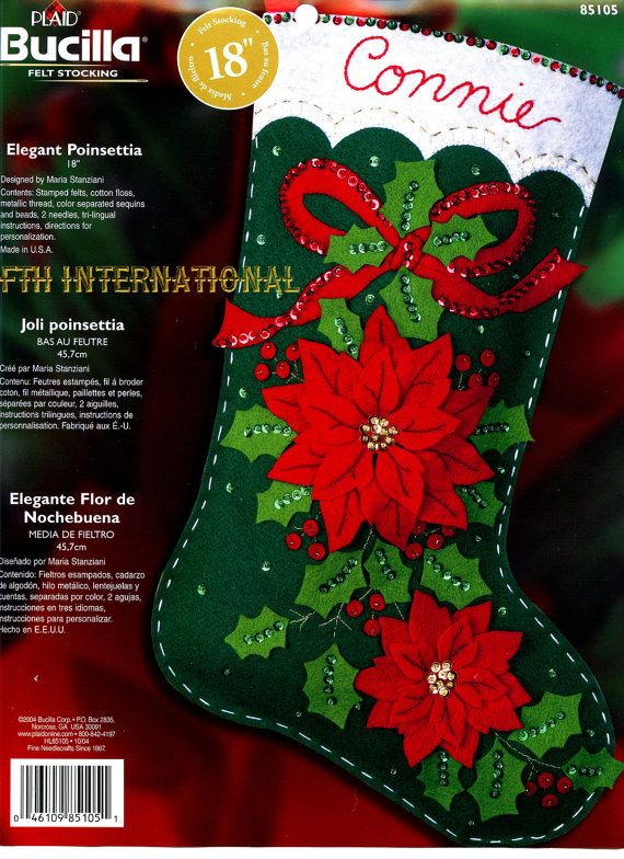 DIY Bucilla Elegant Poinsettia 18 Felt by FTHInternational on Etsy
