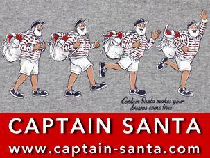 CAPTAIN-SANTA.COM