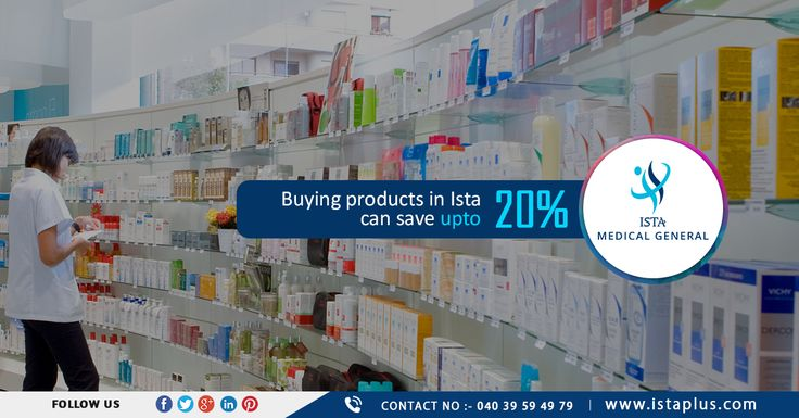 #Buying #products in #Ista #can #save #upto #20% #Free #Home #Delivery #ISTA #MEDICAL #GENERAL #ISTAPLUS http://www.istaplus.com
